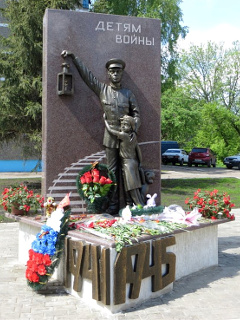Эконом памятник Пламя Локомотив покрыть пленкой на зиму надгробие