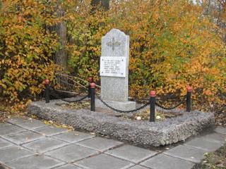 Эконом памятник Пламя Котовск Цоколь из габбро-диабаза Высоцк