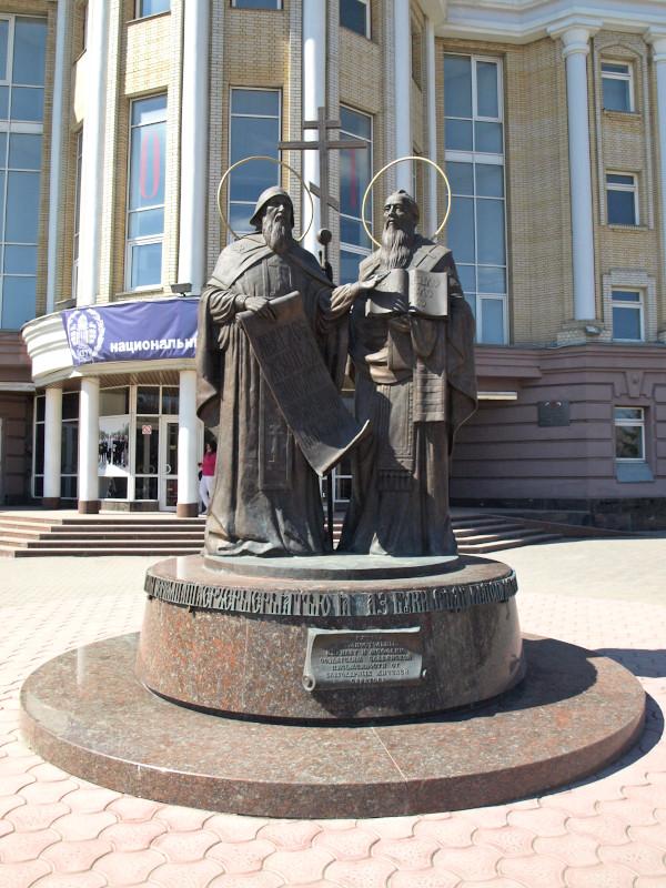 Памятники саратов цены Жуковский ритуальные услуги памятники цены самара